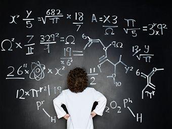 pilar lopez feuilleton été 2014 sophrologie connaissances physique mathematique surdoué