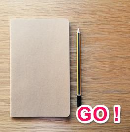 pilar-lopez-coach-sophrologue-therapie-constellation-business-75018-feuilleton-été-2016-écriture- écrire- journal-intime-j'écris-donc-je-suis-go-image-3
